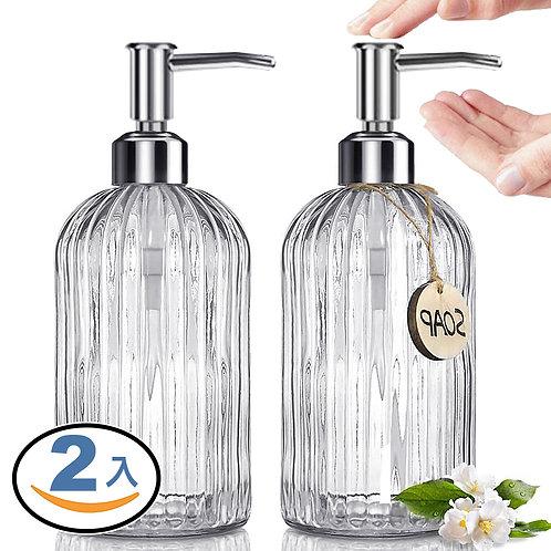 透明玻璃按壓瓶 500mL 2瓶入 洗手乳 沐浴乳 洗髮乳 分裝瓶