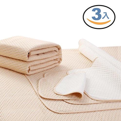 四層天然木棉保潔墊 30*45cm 3入組 隔尿墊 產褥墊 防水墊