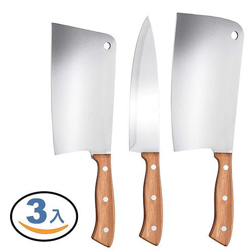 暖手實木柄廚房刀具組 三件入 砍骨刀+菜刀+廚師刀