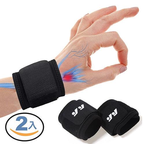 專業運動護腕 2入