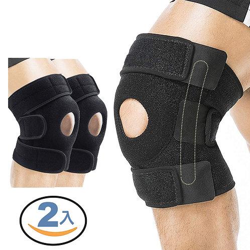EVA透氣彈簧支撐護膝 2入組