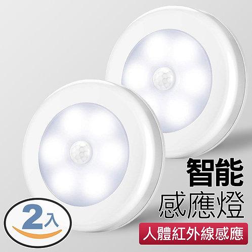 智能6LED磁吸式感應燈(電池式) 正白光