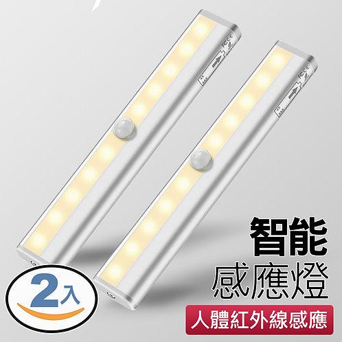智能10LED磁吸式感應燈(電池式) 暖黃光