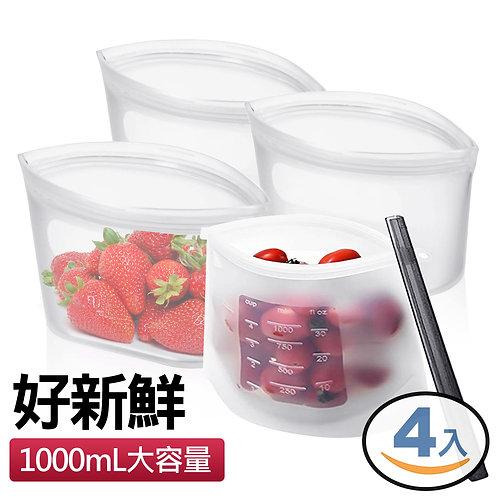 環保食物袋1000mL 4入組