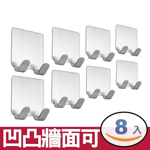 304不鏽鋼無痕掛勾 方形單雙勾 8入