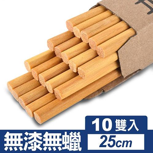 黄檀木筷子 10雙入