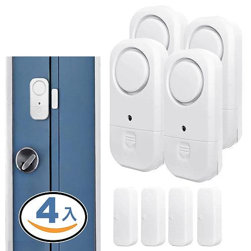 門窗防盜警報器 4入組 防盜器