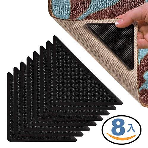 三角防滑貼 8入組 (可重覆使用) 止滑貼 地板貼 防滑墊