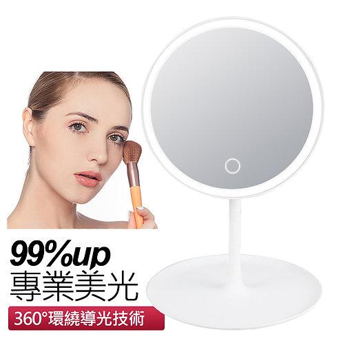 LED環型補光化妝鏡