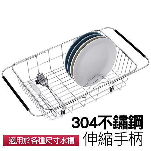 不鏽鋼伸縮手柄碗盤瀝水架