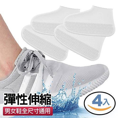 矽膠防水雨鞋套 透明 4入