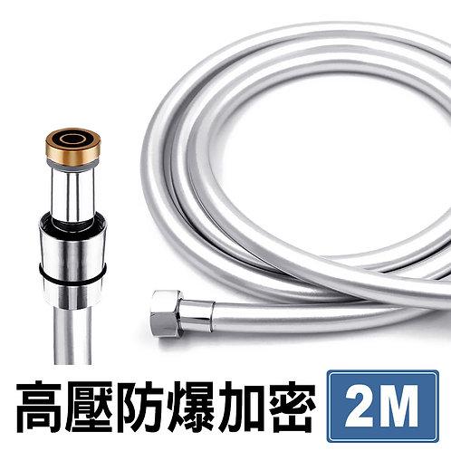 EPDM高壓防爆塑面蓮蓬頭軟管 2M