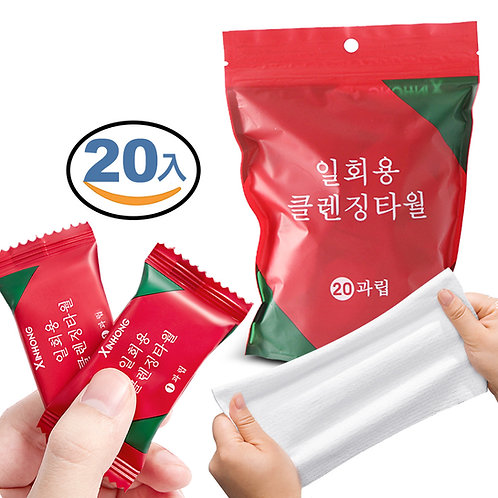 旅行用柔膚壓縮毛巾 20包入 洗臉毛巾 方巾
