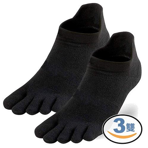 黑色純棉透氣五趾襪 3雙入 男女適用款 隱形襪 休閒襪 短襪