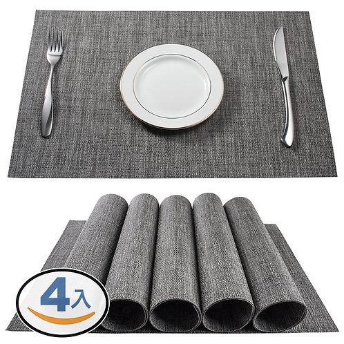 耐熱可水洗餐墊45*30cm 4入組 深灰色 桌墊