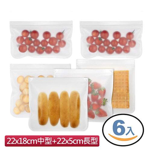 PEVA矽膠保鮮食物袋 (中型4件+長型2件)