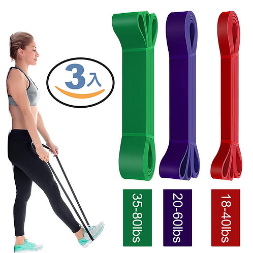 瑜伽健身阻力帶 10-80lbs 3入組 彈力繩 拉力帶 彈力帶