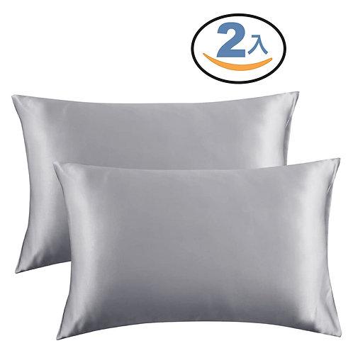 水洗真絲柔膚枕頭套 2入組 灰色