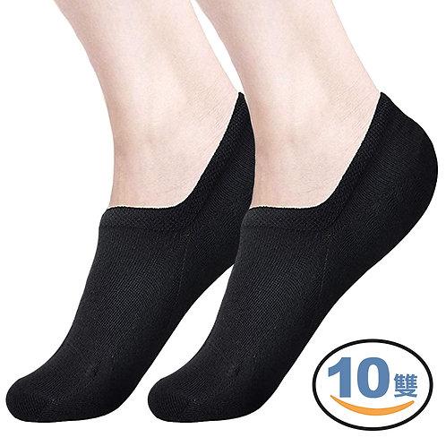 男女款船型襪子 黑色 10雙入 隱形襪 休閒襪 短襪