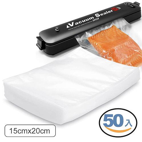 食物網紋真空包裝袋(15*20cm) 50入 真空袋