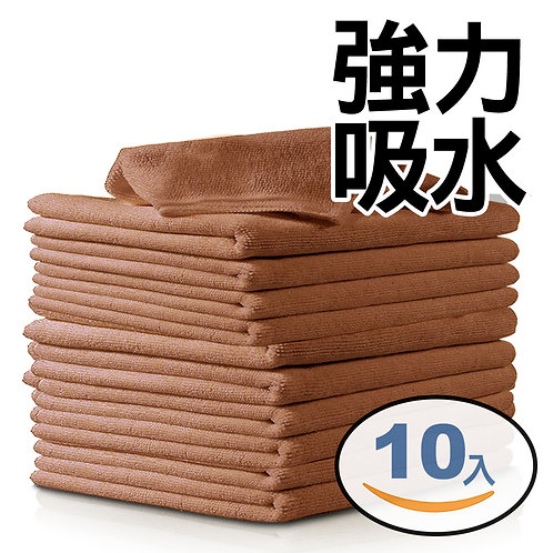 強力吸水廚房抹布 25*25cm 10入組(咖啡色)