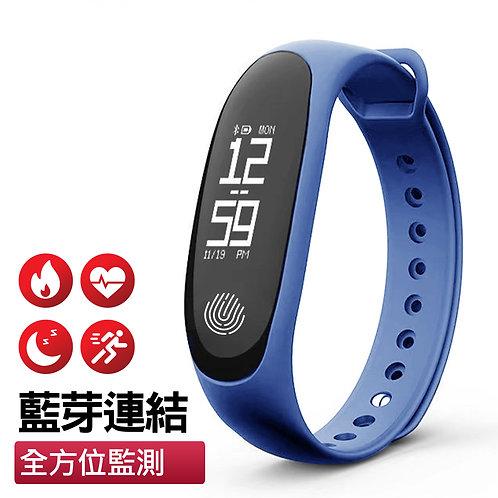 藍芽智慧運動手環 計步器 藍色