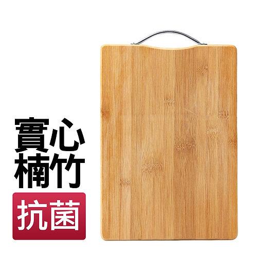 抗菌實心竹木砧板 30*40cm