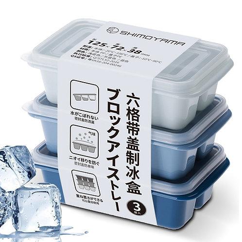 日式大冰塊帶蓋製冰盒 六格 3入組