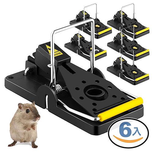 高靈敏夾式捕鼠器 6入組 捕鼠夾