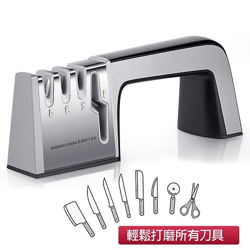 四段磨刀器 可磨剪刀