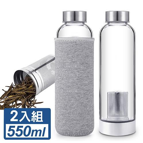 泡茶水瓶隨手瓶 附瓶套 (泡茶器/濾茶器) 550ml 2入組