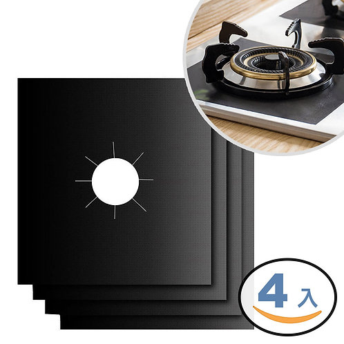 瓦斯爐面保護清潔墊 黑色 4片裝