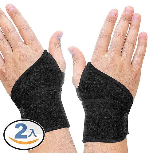 拇指固定式 可調運動護腕 2入組