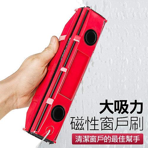 磁吸式擦窗器 玻璃清潔/玻璃刮刀