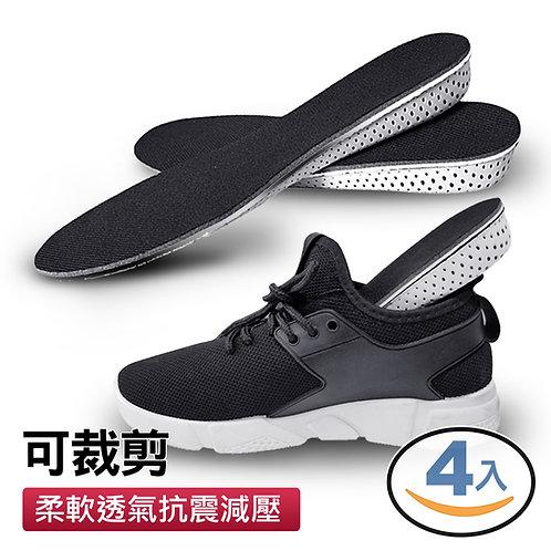 3.5公分記憶棉增高鞋墊 2雙入