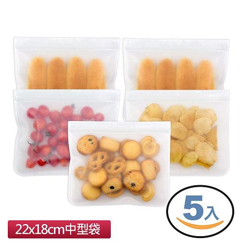 PEVA矽膠保鮮食物袋 (中型-5件)