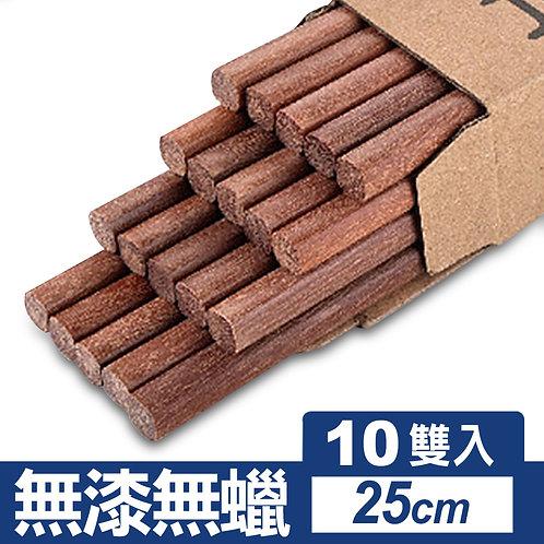 紅檀木筷子 10雙入