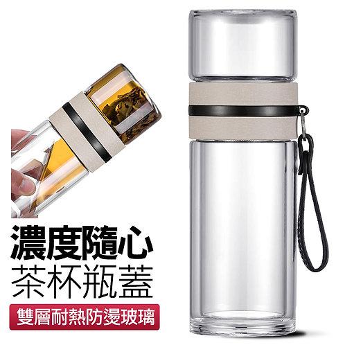 分離式玻璃泡茶杯 400mL