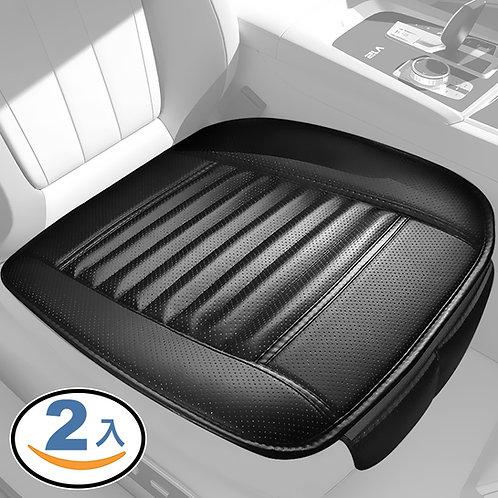 PU皮透氣舒適汽車坐墊 2入組