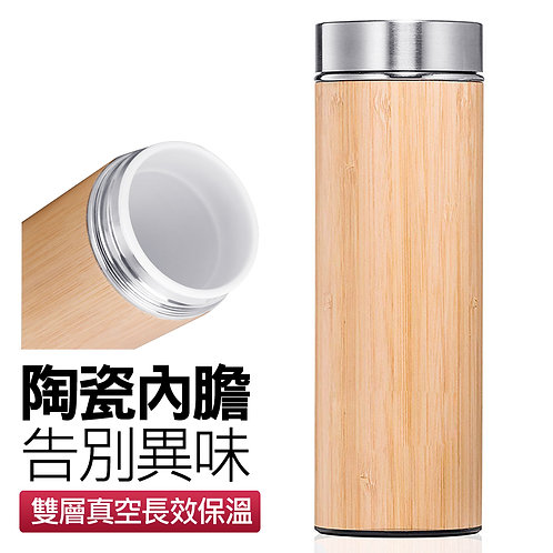 竹藝陶瓷保溫杯 430mL