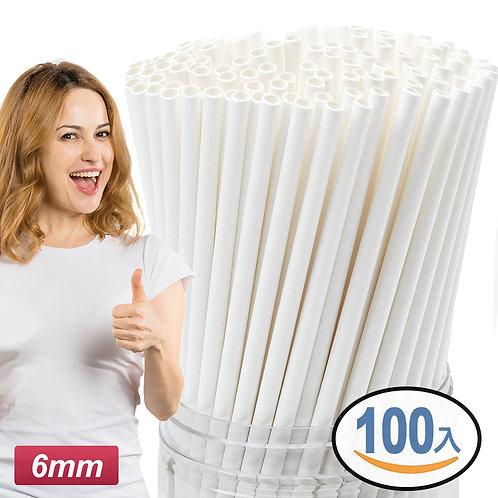 紙吸管 環保吸管 100入組