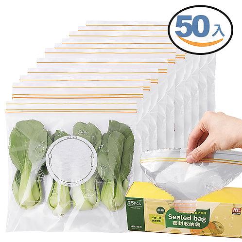 雙層夾鏈食物保鮮袋 18*18cm 50入 密封袋 冷凍袋 夾鏈袋