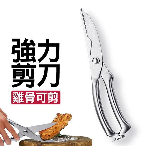 精鑄不鏽鋼食物專用剪刀