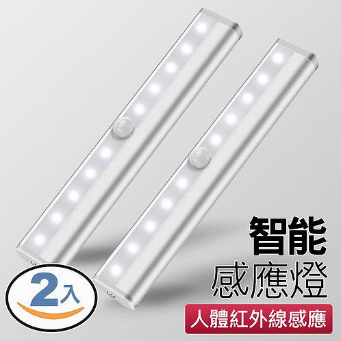 智能10LED磁吸式感應燈(電池式) 正白光