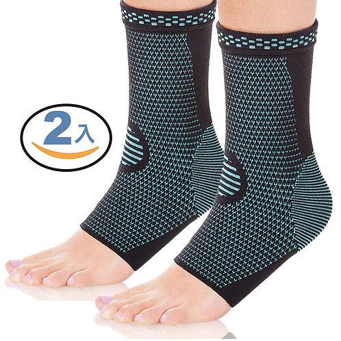 透氣加壓支撐護踝 2入組 男女通用款 肌腱支撐 腫脹緩解