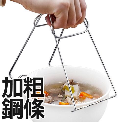 開合式鍋盤防燙夾 加粗款