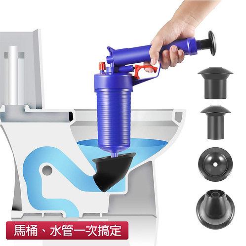 氣壓式通馬桶疏通器