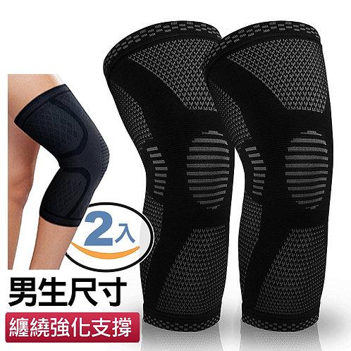肌感加壓 運動護膝腿套 (L-男款) 2入組