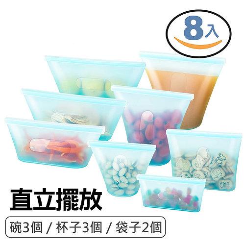 可站立食物袋 杯+碗+袋 8件組 保鮮袋 密封袋