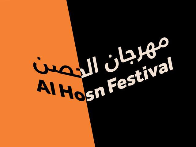 Al Hosn Festival